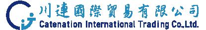 川連國際貿易有限公司
